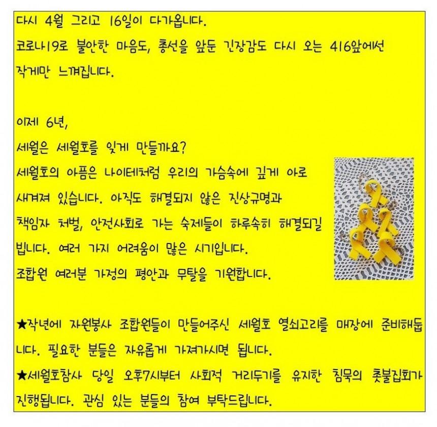 00477694bc0fda0402558171a2da238c_1586858313_4491.jpg