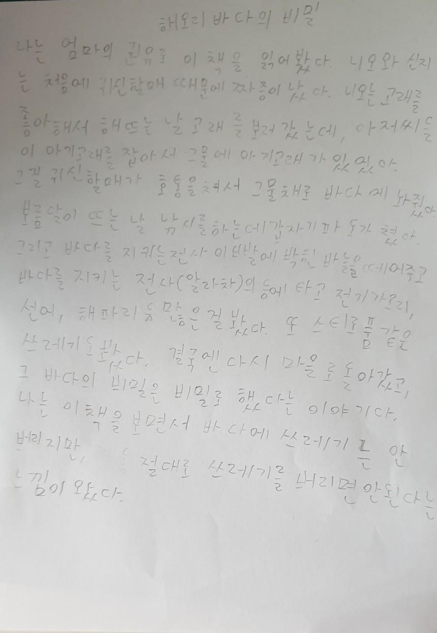 dcf8ab71057b2d7d79a8a4832d668781_1629030548_105.jpg
